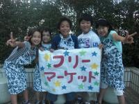 埼玉県 草加市 イベント情報 - 口コミ - お出かけタウン情報