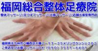 福岡県 中間市 スクール・学校 - 口コミ - お出かけタウン情報