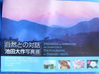 静岡県 袋井市 - 口コミ - お出かけタウン情報