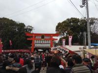 愛媛県 松山市の写真・画像2