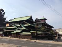 愛媛県 松山市の写真・画像1