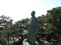 高知県 高知市の写真・画像2