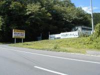 京都府 綾部市の写真・画像1