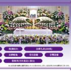埼玉県南部市民ホール お出かけタウン情報