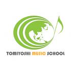 小金井ギター教室 お出かけタウン情報