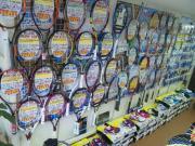 バド&テニスステーション金沢 お出かけタウン情報