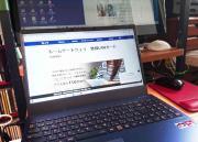 パソコン修理・出張サポート 福岡・福岡市 福岡PCテクノ お出かけタウン情報