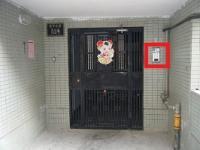 中医養生沙芸館の写真・画像3