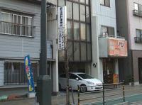 松山相続相談センター 【 愛媛県松山市の税理士事務所 】の写真・画像2