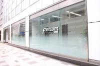 Freecom英会話教室 赤坂見附校の写真・画像1