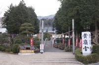 貴嶺宮の写真・画像6