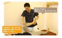 新潟市のいしざき整骨院の写真・画像3