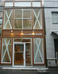 日本橋 Sunny鍼灸院整骨院の写真・画像2
