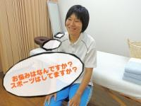 江東区 フューチャーエナジー鍼灸マッサージ治療院の写真・画像3