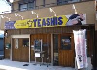 堺市の整体 テアシス百舌鳥八幡の写真・画像2