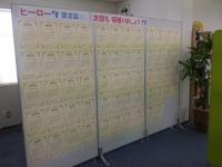 個別指導学院 Hero's (ヒーローズ) 長野 【 長野高田校 】の写真・画像6