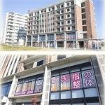 豊田市の整体 女性専用サロン天指の写真・画像2