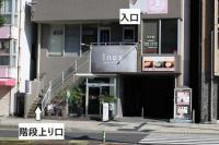 鹿児島市の美容鍼 幸せのもり治療院の写真・画像2