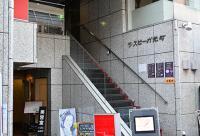 横浜市中区の鍼灸 横浜元町ハリ・キュウ院の写真・画像2