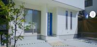 廿日市市の整体 せんじゅ鍼灸院の写真・画像2