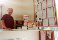 武蔵小杉の腰痛治療 整体バイタルあきやまの写真・画像1