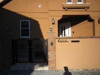 古河市 リベルタ整体院の写真・画像2