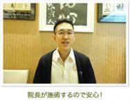 大阪市北区の鍼灸なら大阪天満 かわかみ吉祥堂の写真・画像1