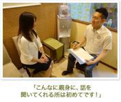 大阪市北区の鍼灸なら大阪天満 かわかみ吉祥堂の写真・画像3