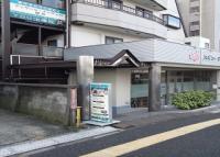 浜田山 鍼灸マッサージ YOU治療院の写真・画像2