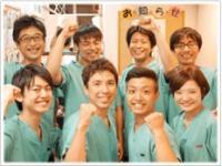 小金井市 もあい鍼灸整骨院の写真・画像1
