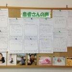 名取駅前接骨院の写真・画像4