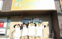 吉川市の整体 美南オレンジ整骨院の写真・画像2