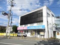 株式会社 芹田不動産の写真・画像1