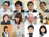 株式会社 芹田不動産の写真・画像2