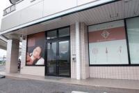 長野市の美容鍼 鍼灸サロンPieceの写真・画像2