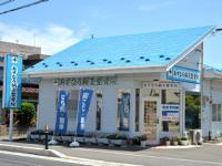 宮城県大崎市の鍼灸 あすなろ鍼灸院の写真・画像2