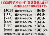 チケットマン イオン札幌麻生店の写真・画像3