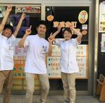 金町オレンジ整骨院の写真・画像3