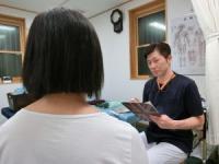 相模原で腰痛改善 渡部治療院の写真・画像1
