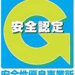 株式会社マルカワ 西営業所の写真・画像4