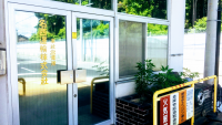 名西運輸株式会社の写真・画像1