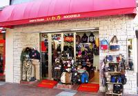 いわ乃/jam・pixy 関内店の写真・画像1