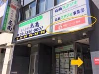 骨盤ストレッチ整体b新宿3丁目店  の写真・画像1