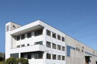 三晃特殊金属工業岡山工場の写真・画像1